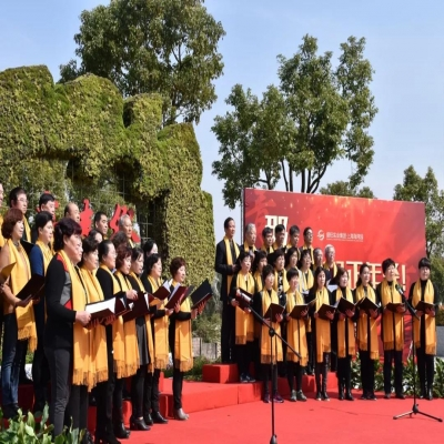 海湾园举办上海市第八届公祭活动